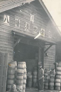 昭和25年頃 当社工場